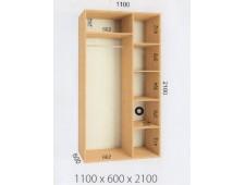 Шкаф купе 1100 х 600 х 2100 (2200)