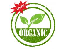 """матрасы """"Organic"""""""