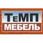 Темп Киев, Днепр, Запорожье, Харьков