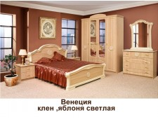Спальня Венеция - Днепр, Киев, Запорожье, Харьков