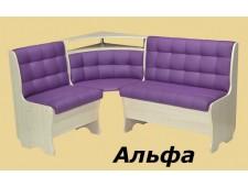 "Кухонный уголок ""Альфа"""